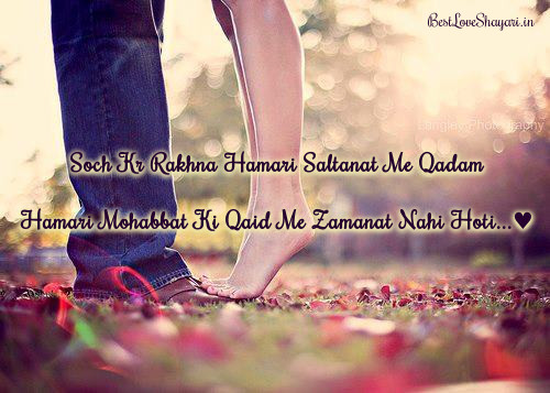 Love Shayari For Her