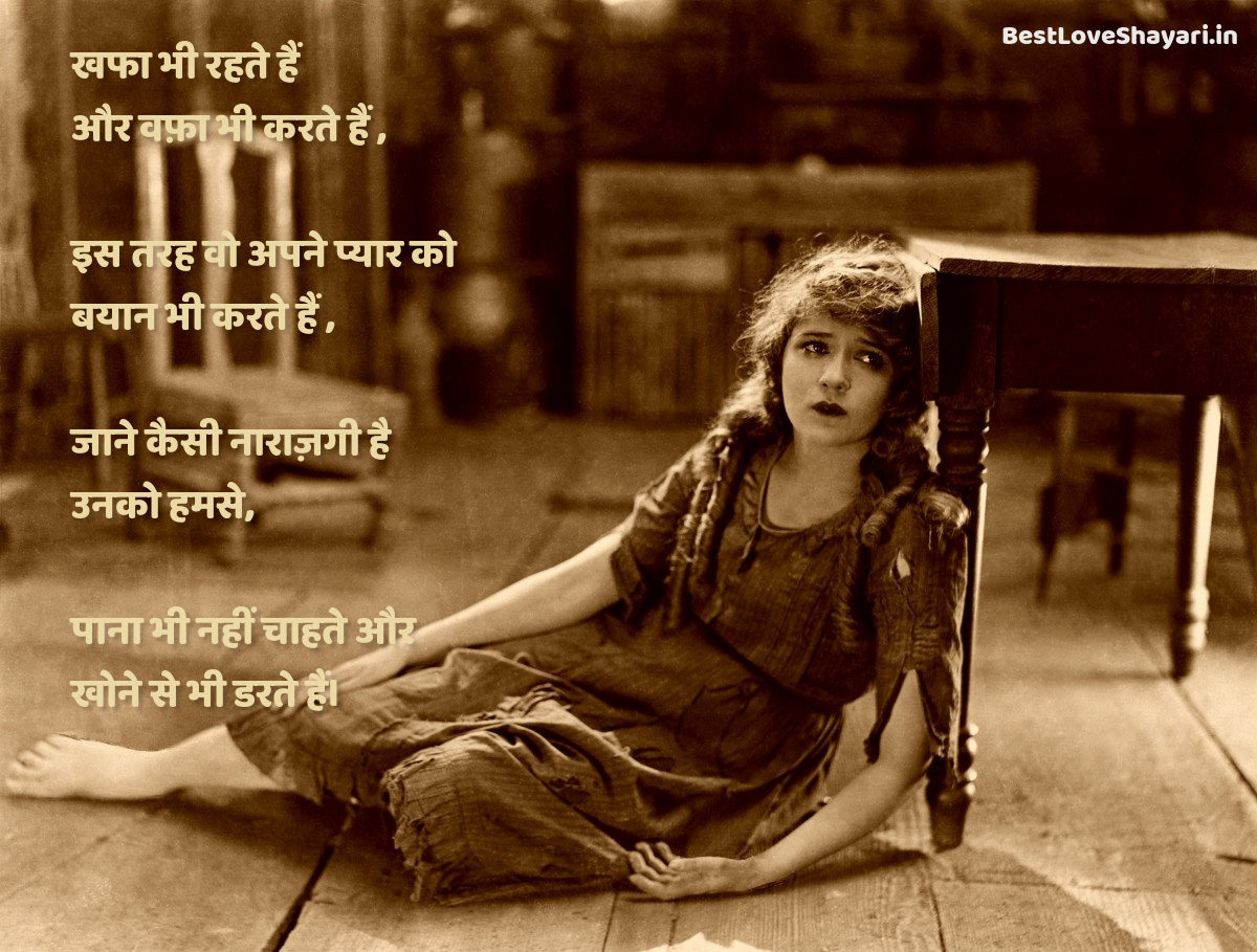 awesome lines