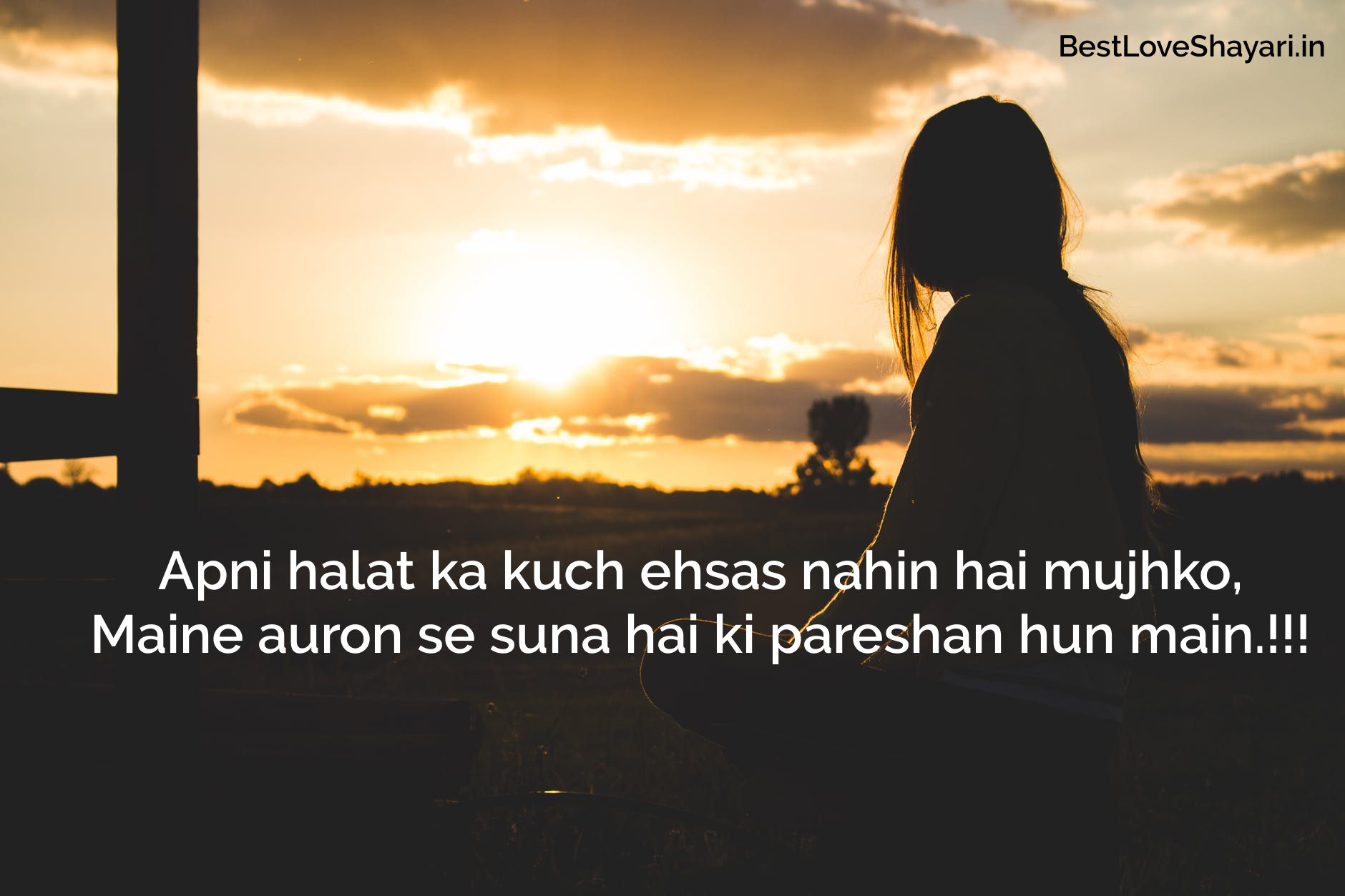 Sad Shayari for him