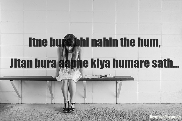 Itne bure bhi nahin the hum