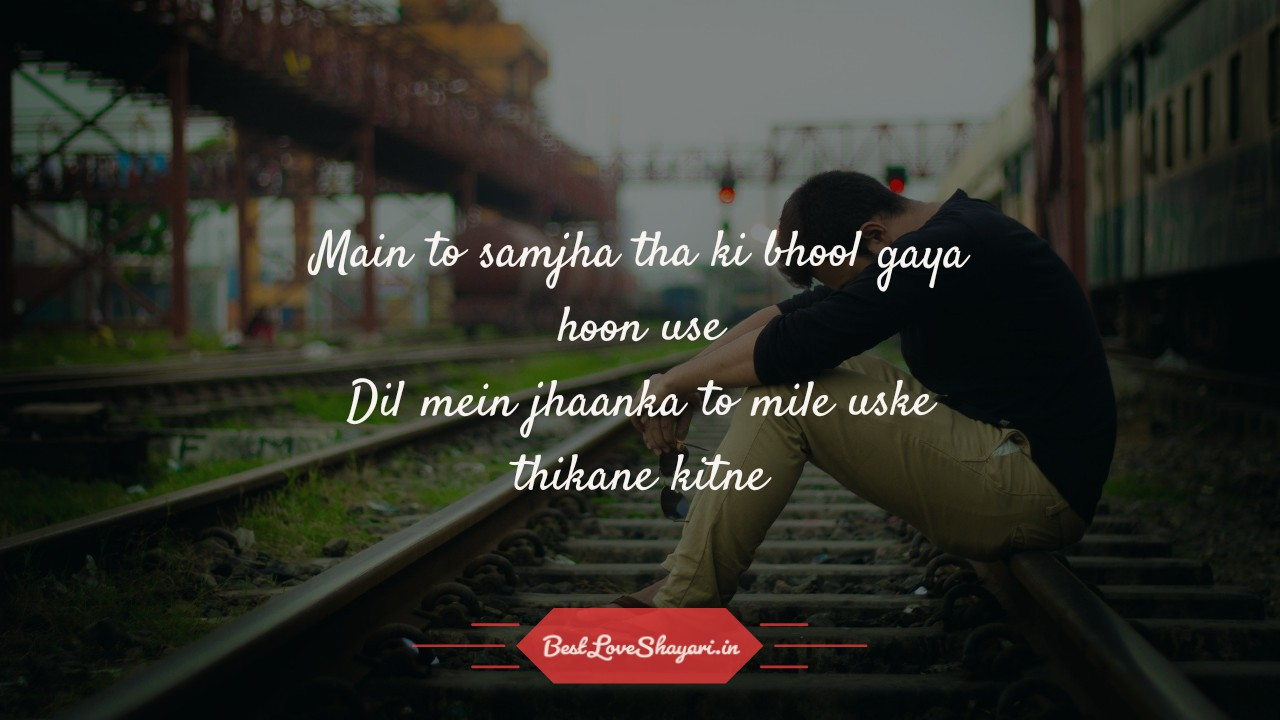 Love shayari for her - main to samjha tha ki bhool gaya hoon use....