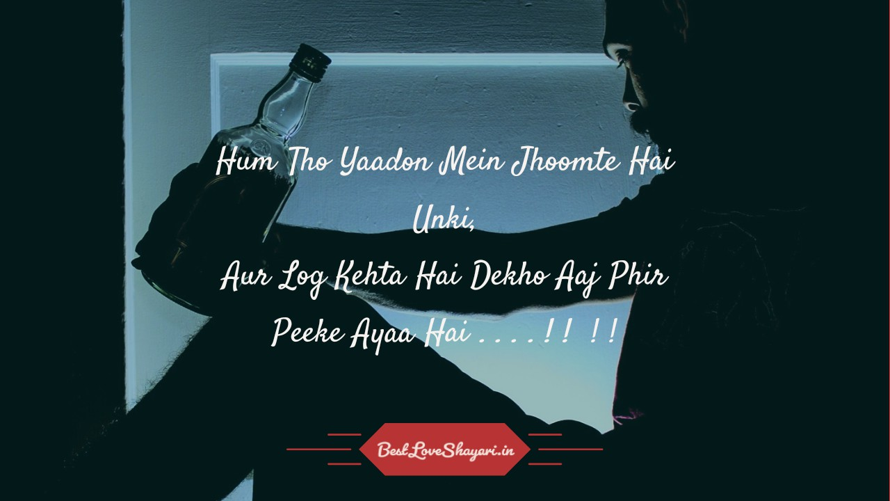 Love shayari for her - hum to yaadon mein jhoomte hai unki...