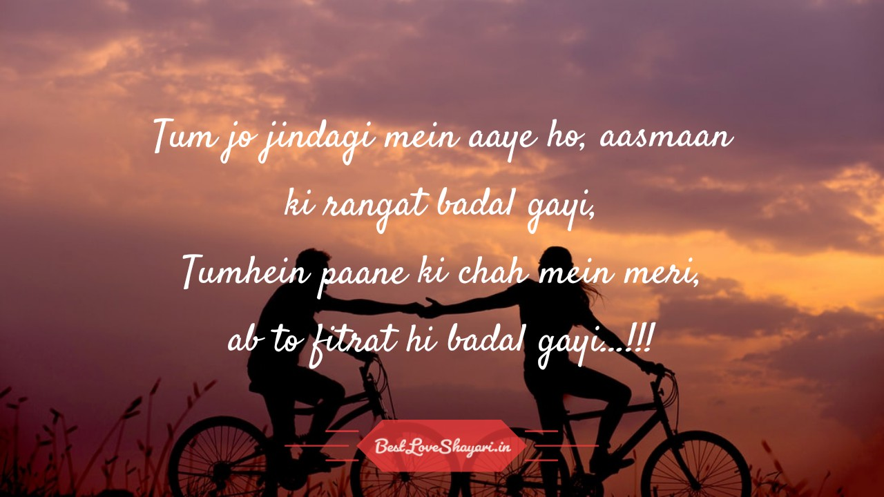 Love shayari for him - tum jo zindagi mein aaye ho...