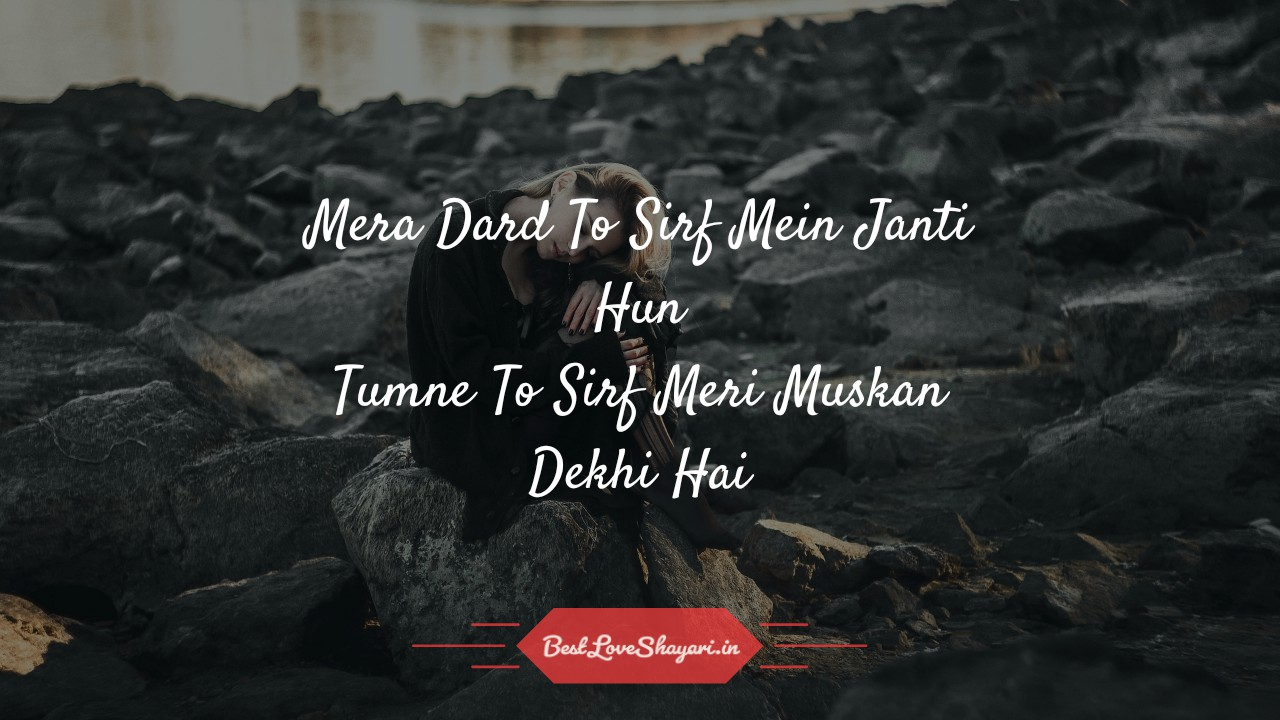 for him - mera dard to sirf mein janti hun...