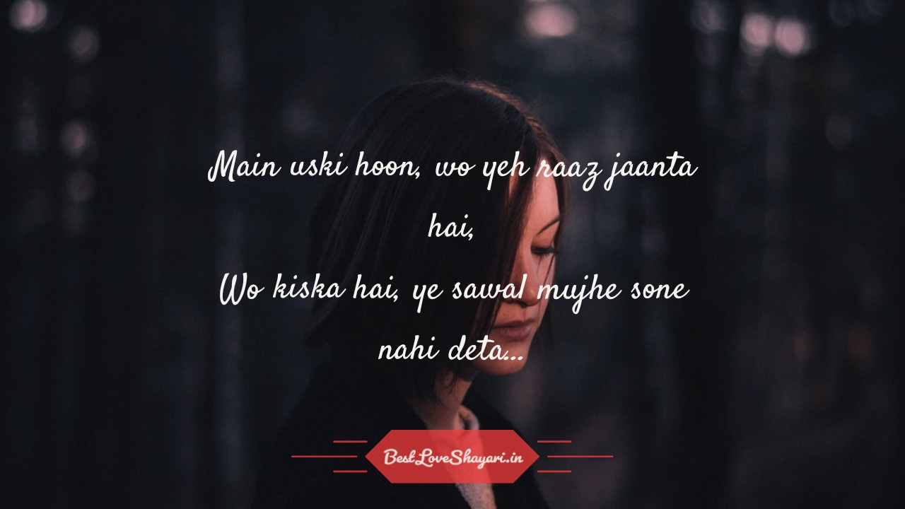 Love shayari for him - Main uski hoon, wo yeh raaz jaanta hai....