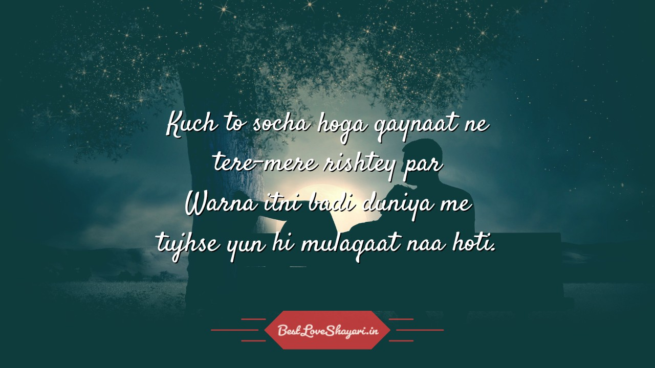 Love shayari for him - kuch to socha hoga qaynaat ne tere-mere rishtey par...