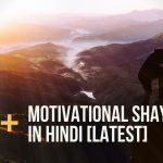 150+ Motivational Shayari In Hindi