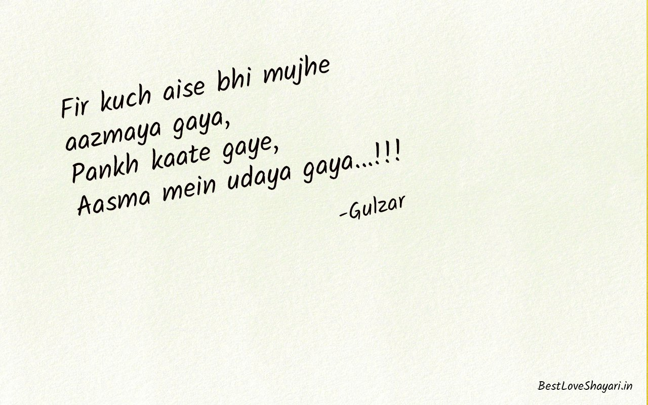 Beautiful Lines By Gulzar...