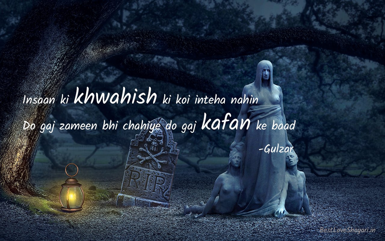 Deep Meaning Couplets By Gulzar...