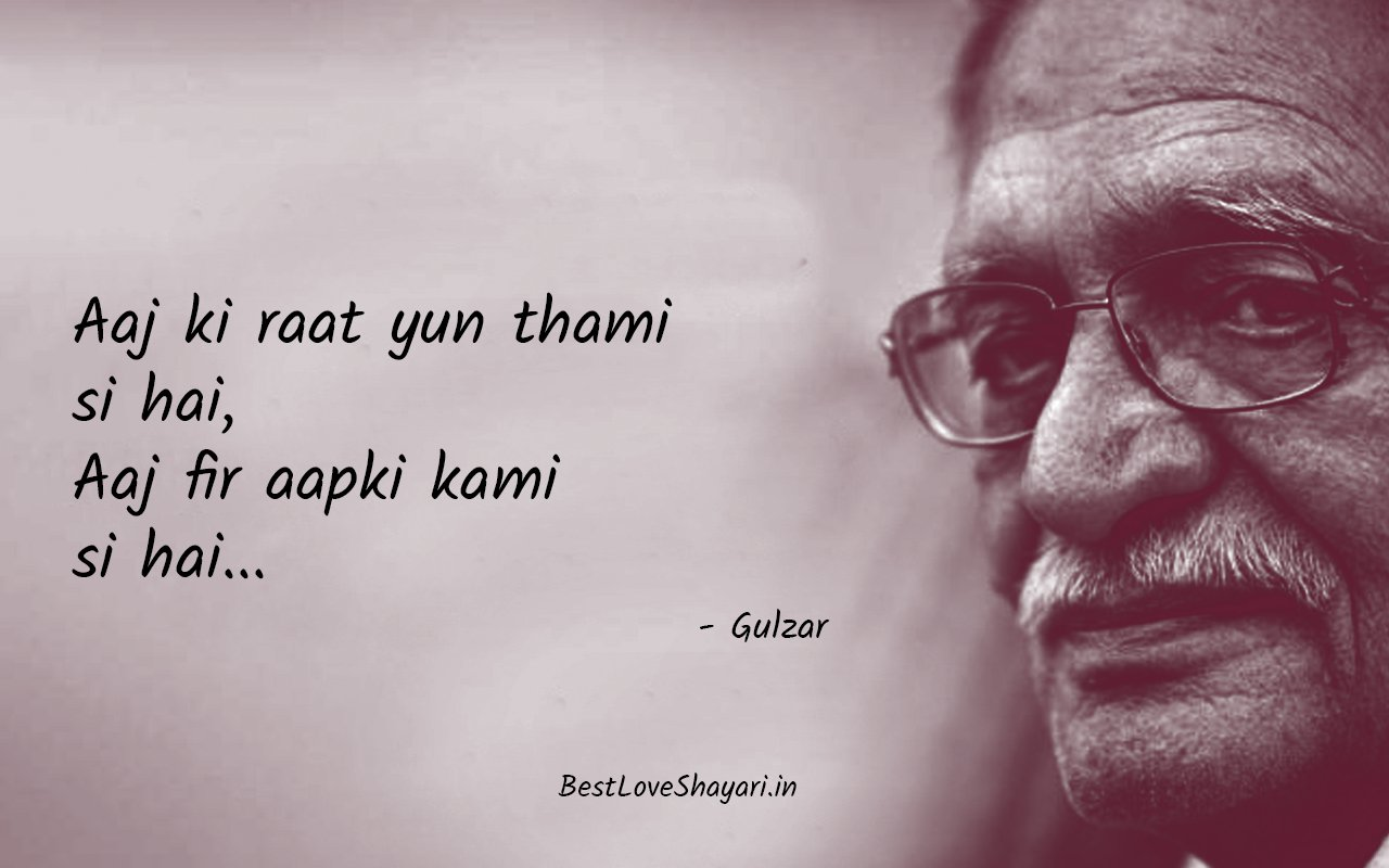 Gulzar lines loneliness...