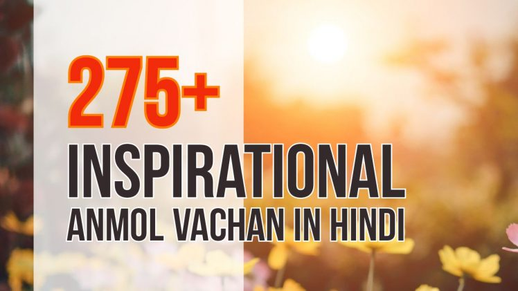 275 Anmol Vachan In Hindi