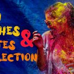 Holi wishes and quotes in Hindi and English
