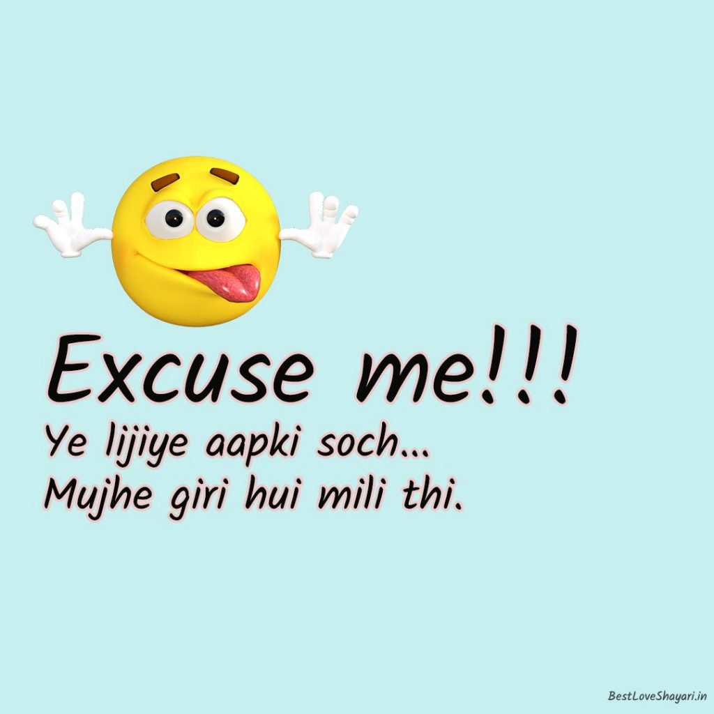 Funny Quotes For Girls In Hindi...