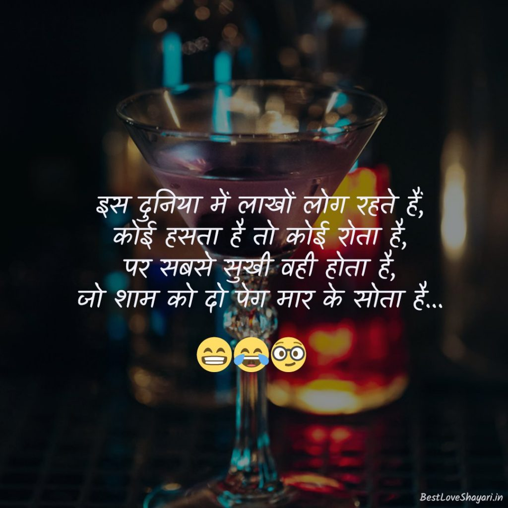 Quotes For Drinkers Funny...