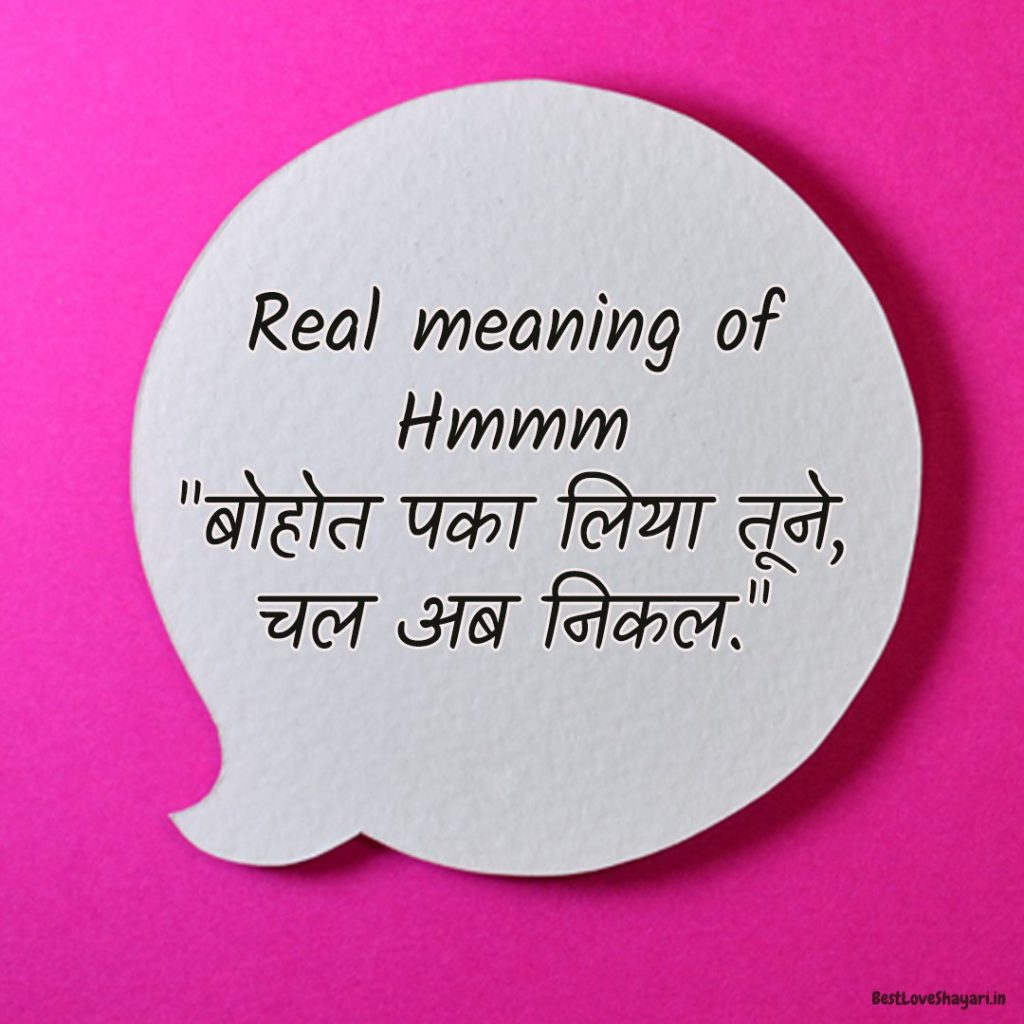 Real meaning of hmmm...