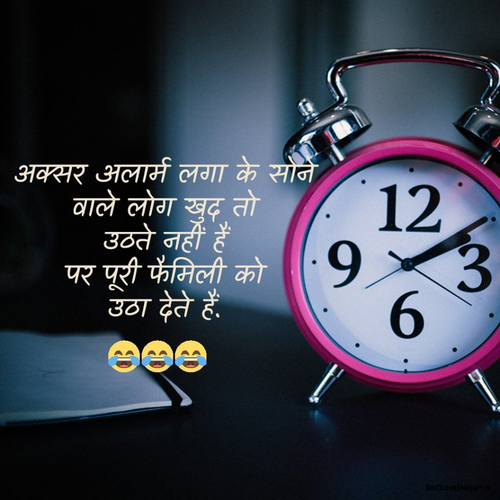 Funny Quotes in Hindi...