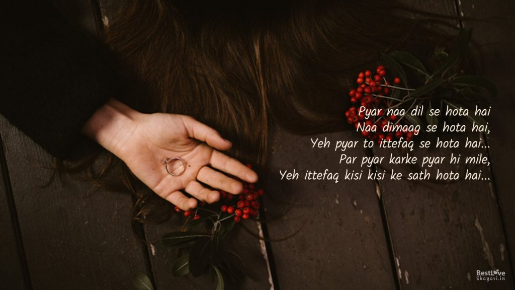 Love lines in hindi...