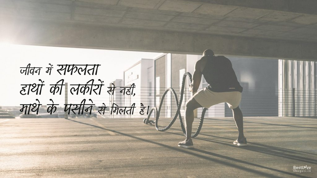 Life truth quotes in Hindi...