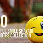 120 Beautiful Smile Shayari And Quotes Collection