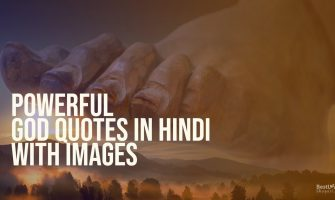 Powerful God Quotes In Hindi...